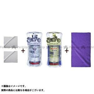 ナカライ サビ取り・補修材 メッキング&サビトリキングセット セット内容:メッキング2本&サビトリキング3本 NAKARAI