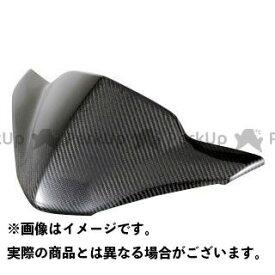 送料無料 KITACO シグナスX ドレスアップ・カバー カーボンメーターバイザー