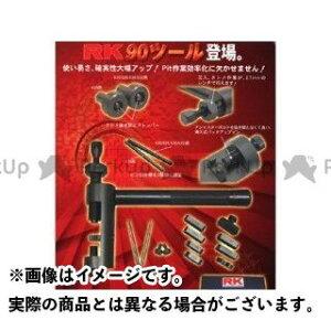 【無料雑誌付き】RK EXCEL ハンドツール RK90ツール(一式) RKエキセル