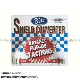 【無料雑誌付き】BUCO ヘルメット内装オプション シールドコンバーター ブコ