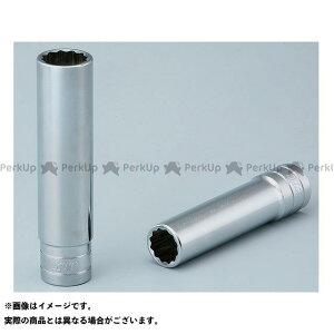【雑誌付き】KTC ハンドツール B4L-1W(12.7SQ) ディープソケット 12角 ケイティーシー