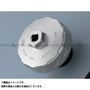【無料雑誌付き】KTC ハンドツール AVSA-075 カップ型オイルフィルターレンチ ケイティーシー