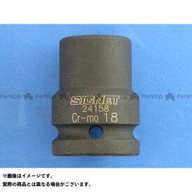 """【無料雑誌付き】SIGNET ハンドツール 24162 3/4""""DRインパクトソケット 22mm シグネット"""