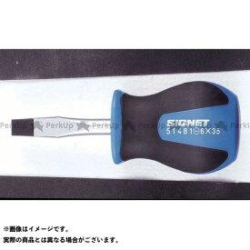 【無料雑誌付き】SIGNET ハンドツール 51481(-) 6.0×35 スタビー ソフトグリップドライバー シグネット