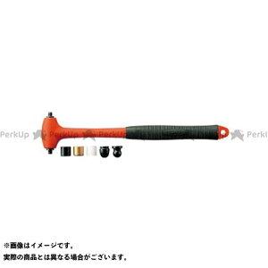 【無料雑誌付き】ANEX ハンドツール NO.9013 ミニ・ヘッド交換ハンマー アネックス