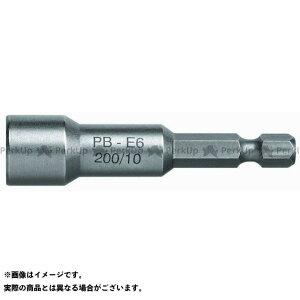 【エントリーで最大P19倍】PBSWISSTOOLS 電動工具 E6-200-7 ソケットビット PBスイスツールズ