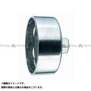 【無料雑誌付き】STAHLWILLE ハンドツール 3045 カップ型オイルフィルターレンチ(74mm) スタビレー