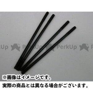 【無料雑誌付き】kn926 汎用 エンジン補修パーツ ロングスタッドボルト(130mm) KN企画
