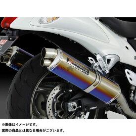 YOSHIMURA 隼 ハヤブサ マフラー本体 Slip-On Tri-Ovalサイクロン 2END EXPORT SPEC STB(チタンブルーカバー) 送料無料 ヨシムラ