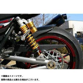 STRIKER ZRX1200ダエグ フェンダー ストライカーエアロデザイン「SAD」 ロングタイプリヤフェンダー カーボン ストライカー