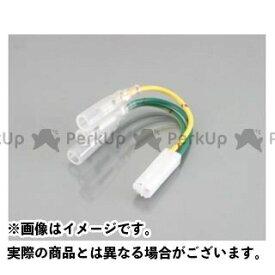 キタココンビニパーツ ホンダ汎用 電装スイッチ・ケーブル テールランプ変換ハーネスセット ホンダ K-CON