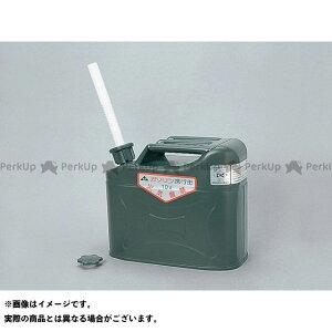 DAYTONA メンテナンスグッズ 鉄製ガソリン携行缶 容量:10L デイトナ