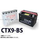 エヌビーエス 汎用 バッテリー関連パーツ CTX9-BS(希硫酸42.5%/410ml) NBS