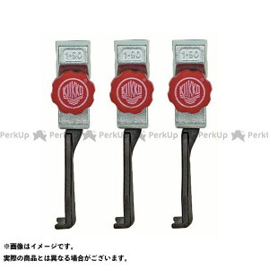 【ポイント最大18倍】KUKKO ハンドツール 2-153-S 30-2+S/30-20+S用アーム 150mm(3本組) クッコ