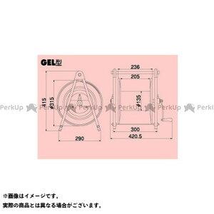 【無料雑誌付き】HATAYA 作業場工具 GEL-0 ガスリール(本体のみ) ハタヤ