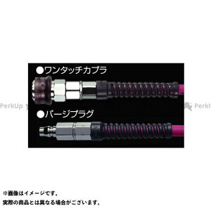 【エントリーで最大P21倍】ハタヤ エアーツール EXSU-203RC ソフトウレタン補助ホース 20M HATAYA