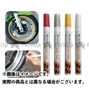 【無料雑誌付き】Keiti ADDITIONS ドレスアップアイテム タイヤマーカーペン カラー:イエロー ケイティアディションズ