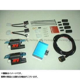 エーエスウオタニ 汎用 CDI・リミッターカット SPIIパワーコイルキット(汎用) 2P×2 Cタイプ ASウオタニ