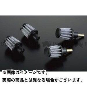 【ポイント最大18倍】SHIFTUP モンキー エアクリーナー ブリーザーミニフィルター 8mmノズルタイプ シフトアップ