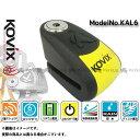 RISE CORPORATION ディスクロック KOVIX アラーム付き ディスクロック KAL6 ブラック ライズコーポレーション