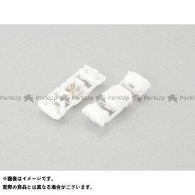 キタココンビニパーツ 汎用 電装スイッチ・ケーブル エレクトロタップ(白) K-CON