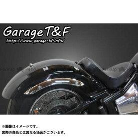 ガレージティーアンドエフ ドラッグスター1100(DS11) フェンダー ショートリアフェンダー スタンダードモデル専用 ガレージT&F