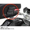 HEPCO&BECKER 汎用 ツーリング用バッグ Easy-Lock/イージーロック用 レシーバー ヘプコアンドベッカー