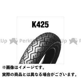DUNLOP 汎用 オンロードタイヤ K425 140/90-15 MC 70S TL リア ダンロップ