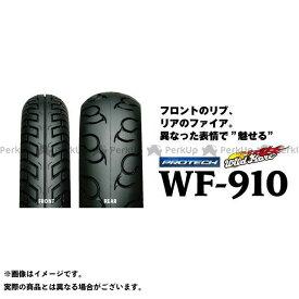アイアールシー 汎用 オンロードタイヤ WILDFLARE WF-910 140/90-15 M/C 70H WT リア IRC