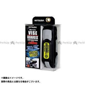 MITSUBA 盗難防止装置 ガードッグ・バイスガード2 カラー:ブラック ミツバ