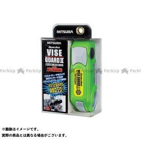 MITSUBA 盗難防止装置 ガードッグ・バイスガード2 カラー:グリーン ミツバ