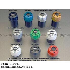 Peitzmeier MT-10 スライダー類 クラッシュパッド X-Pad Yamaha MT-10(16-) カラー:アルミニウムシルバー パイツマイヤー