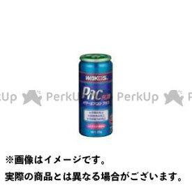 WAKOS ワコーズ 添加剤 PAC-P パワーエアコン プラス(25g)