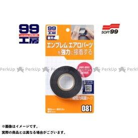 SOFT99 ソフト99 メンテナンスグッズ 超強力両面テープ(20mm×250cm)