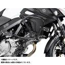 送料無料 ヘプコアンドベッカー Vストローム650 Vストローム650XT エンジンガード エンジンガード(ブラック)