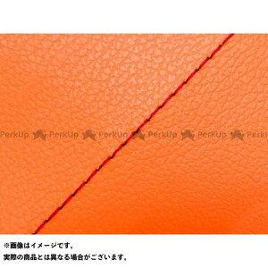 【エントリーで最大P19倍】Grondement ジャズ シート関連パーツ ジャズ(AC09) 国産シートカバー 張替 オレンジ 仕様:赤ステッチ グロンドマン