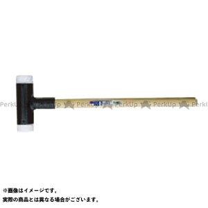 【無料雑誌付き】OH ハンドツール OS-60 ショックレスハンマー #4 オーエッチ工業