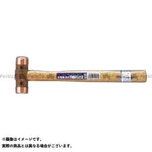 【無料雑誌付き】OH ハンドツール CO-30 カッパーハンマー #3 オーエッチ工業