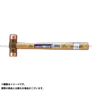 【無料雑誌付き】OH ハンドツール CO-100 カッパーハンマー #10 オーエッチ工業