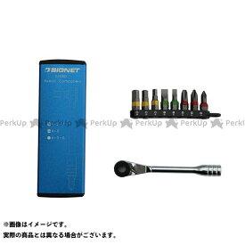 シグネット ハンドツール 22050 ミニラチェセット ブルー SIGNET