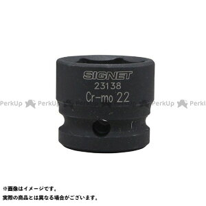 シグネット ハンドツール 23138 1/2DR インパクト用ショートソケット 22MM   SIGNET