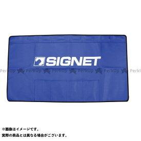 シグネット 作業場工具 46779 マグネットフェンダーカバー(青) SIGNET