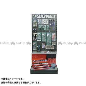 シグネット 作業場工具 54252 ディスプレイスタンドセット黒(穴タイプ) SIGNET