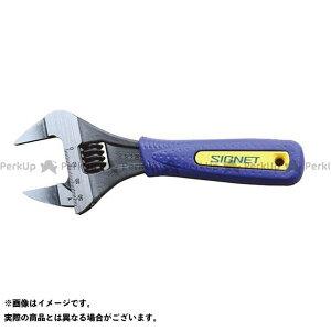 【無料雑誌付き】SIGNET ハンドツール 70130 薄型大口モンキーレンチ シグネット