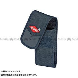 【無料雑誌付き】KNIPEX ツーリング用バッグ 001972LE 150mmツールポーチ(ツーポケットタイプ) クニペックス