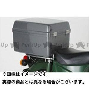 【無料雑誌付き】ホンダ クロスカブ110 スーパーカブ110 スーパーカブ50 ツーリング用ボックス ビジネスボックス ワンタッチロックタイプ Honda