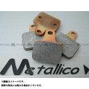 METALLICO ブレーキパッド ブレーキパッドSPEC03(セラミックカーボン焼結合金) 送料無料 メタリカ
