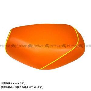 【エントリーで最大P19倍】Grondement ディオフィット シート関連パーツ ディオフィット 国産シートカバー オレンジ タイプ:張替 仕様:黄パイピング グロンドマン