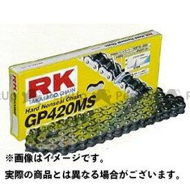 【無料雑誌付き】rk-japan 汎用 チェーン関連パーツ ストリート用チェーン GP420MS(シルバー) リンク数:98L アールケー・ジャパン
