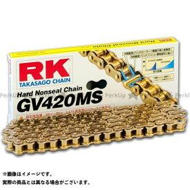 【無料雑誌付き】rk-japan 汎用 チェーン関連パーツ ストリート用チェーン GV420MS(ゴールド) リンク数:98L アールケー・ジャパン